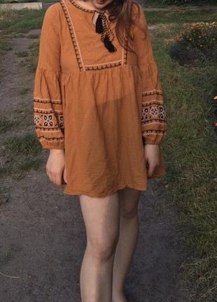 Дуже стильна сукня