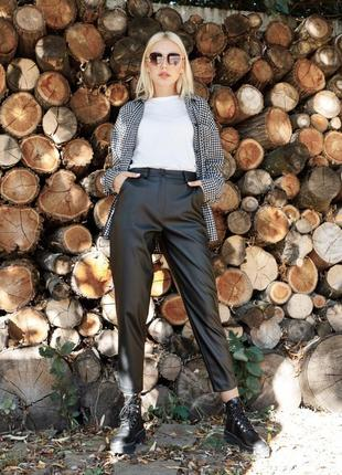Стильні штани з екошкіри 🍂 ( у 2-х кольорах)