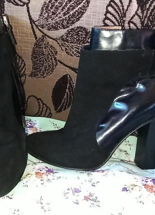 Ботинки(ботильоны)черевики