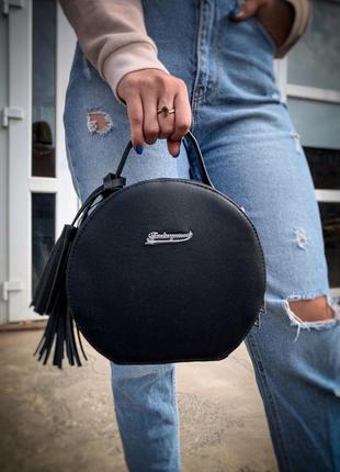 🌸круглая трендовая качественная сумка с кисточками / кроссбоди / клатч