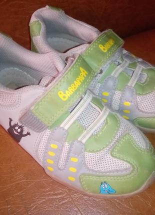 Отличные кроссовочки