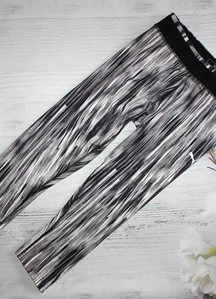 Стильні легінси для спорту puma m