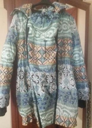 Слингокуртка пальто