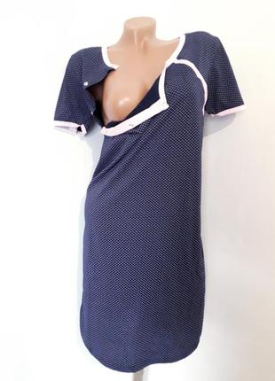 Ночнушка ночная сорочка рубашка для кормления кормящих беременных 46,48,50,52