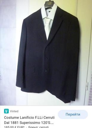 Фирменный пиджак lanificio f. lli cerruti dal 1881 prestige
