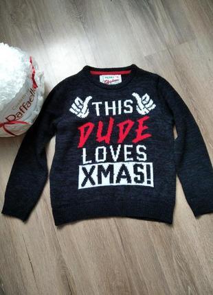 Класний светр для хлопчика, гарно підійде до джинсів