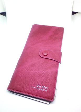 Новый кожаный женский кошелек. клатч. натуральная кожа.