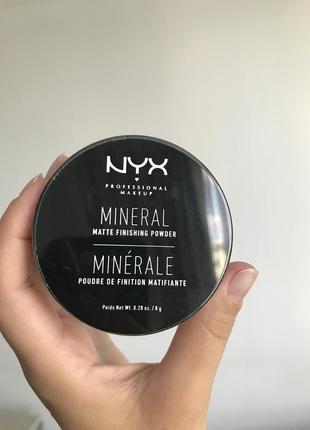Nyx мінеральна пудра