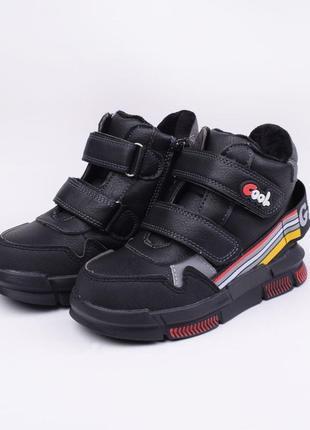 Ботинки детские 334095