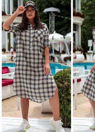 Распродажа!!!шикарная стильная платье-рубашка миди 48-62 р.р