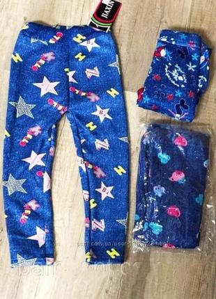 Теплые штаны леггинсы лосины для девочки. мех. 98-134р.