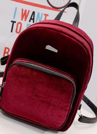 Велюровый рюкзак