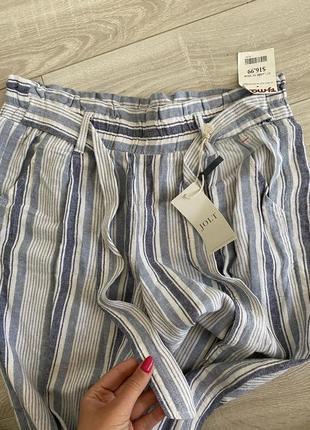 Літні штани в полоску