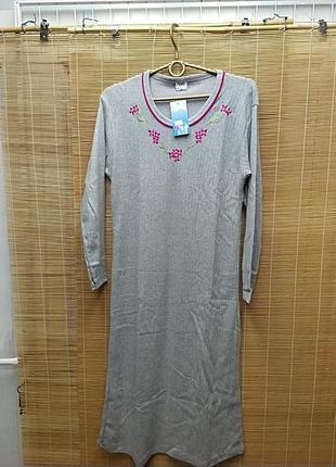 Рубашка кашемир