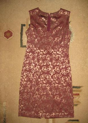 Золотистое платье футляр  natali bolgar