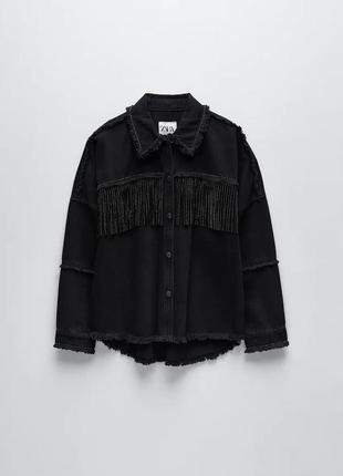Куртка с бахромой zara