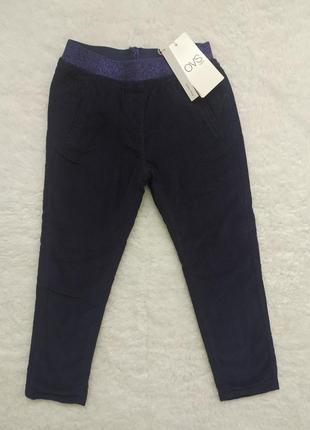 Штаны лосины брюки
