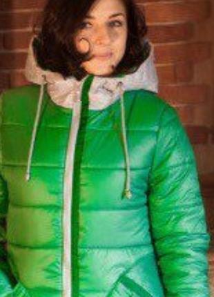 Куртка доя беременной