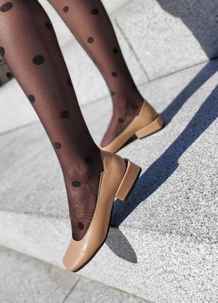 Стильные карамельные туфельки