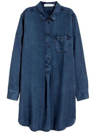 Джинсовое платье длинный рукав платье рубашка синее