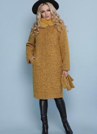 Зимнее пальто! шерсть ,альпака!👍