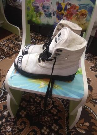 Зимнии кроссовки