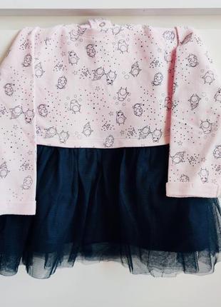 Скидка 1 день 🔥🔥🔥 нарядное платье туника