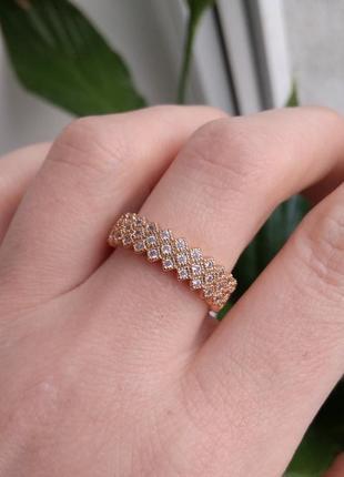 Кольцо медицинское золото, позолота 18к