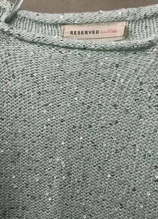 Красивенький свитер reserved
