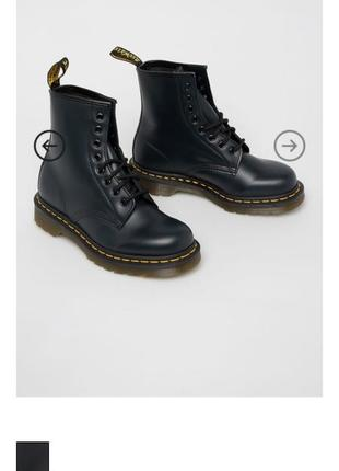 Сапоги ботинки кожа на шнурку  оригінал dr. martens