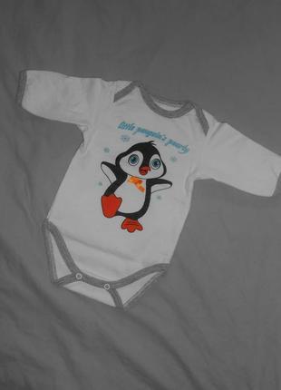 Бодик с пингвином