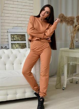Костюм - свитшот худи кофта и брюки штаны
