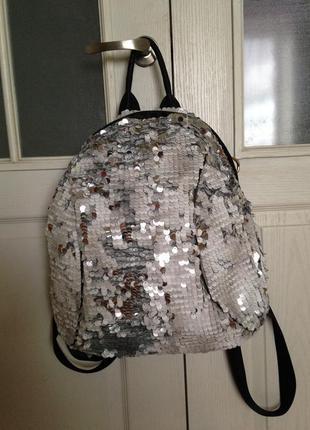 Шикарный нарядный рюкзак сумка в пайетках