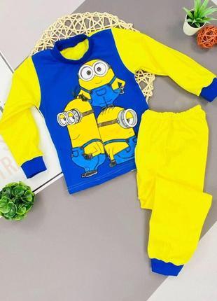 Детская пижамка тёплая