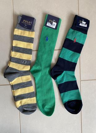 Набор изумительных носочков премиум класса ralph lauren мужские размер 43