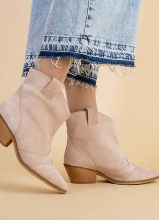 Замшевые ботинки -казаки красивого бежевого цвета