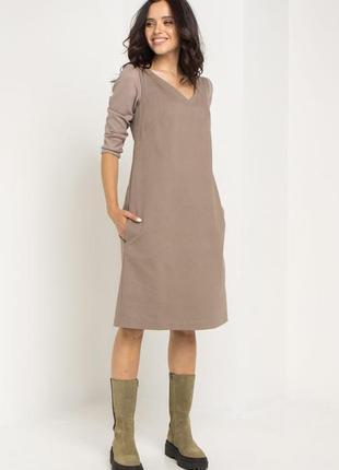 Джинсовое платье сарафан бежевого цвета