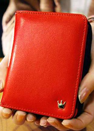 Маленький вместительный кошелек