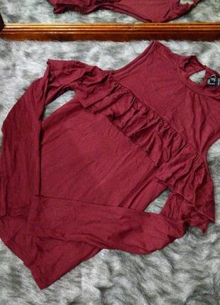 Лонгслив топ блуза кофточка с вырезами на плечах atmosphere