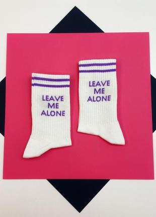 Женские носки молодёжные стильные с надписью принтом принтами белые фиолетовые сиреневые