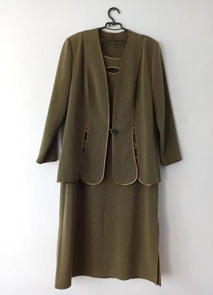 Винтажное платье с пиджаком.