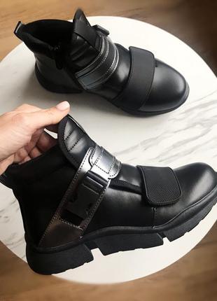 Демисезонные ботинки для девочки,р.34,37