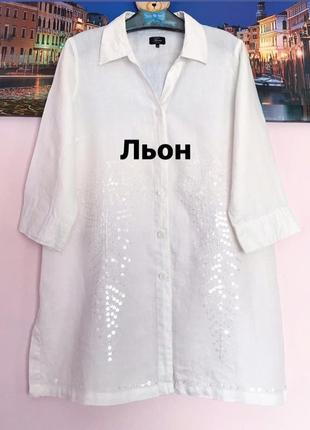 Льняная блуза с декором , рубашка льон
