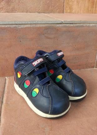 Ботиночки для мальчика 20 размер