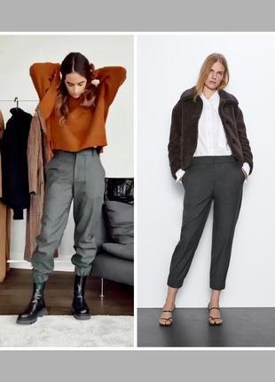 Натуральные шикарные брюки чинос джогеры slim скинни карго высокая посадка