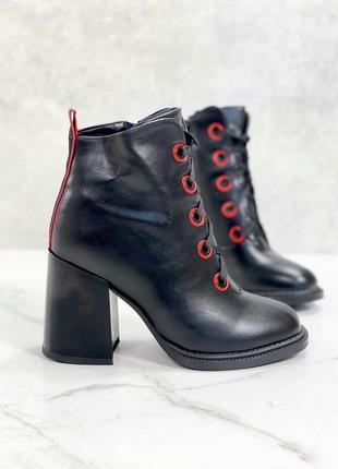 Ботиночки bona