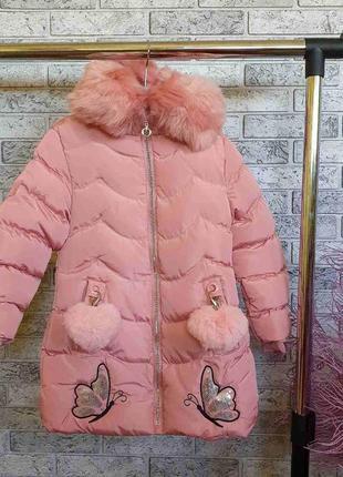 Крутая зимняя куртка на 3-4 года
