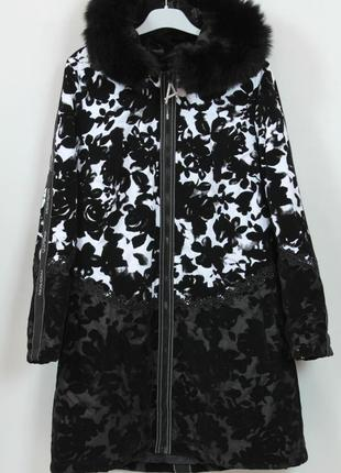 Курточка фирма  ay-sel (турция)