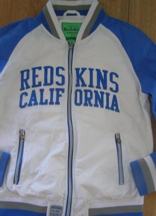 Redskins стильная куртка ветровка бомбер для мальчика-подростка 16 лет. франция