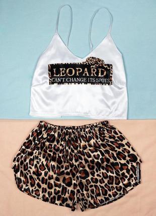 Sale💟шелковая пижама топ шорты принт леопард